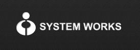 システムワークス株式会社